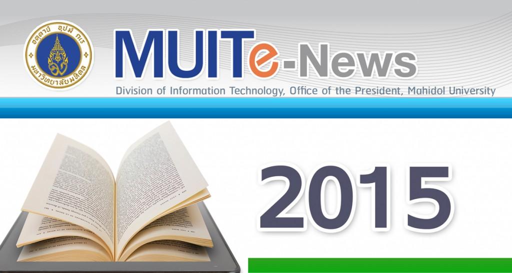 banner _MUIT 2015