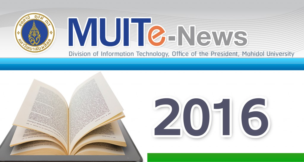 banner _MUIT 2016