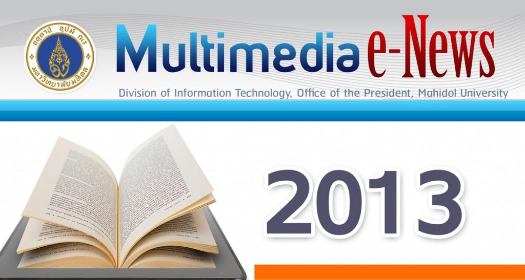 banner _Multi2013