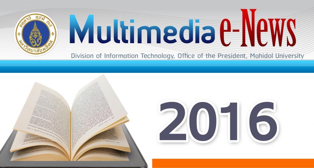 banner _Multi2016