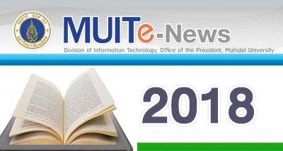 banner muit2018
