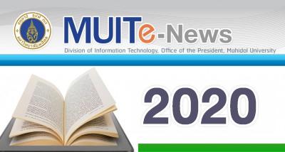 banner muit2020