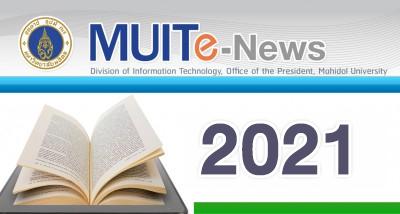 banner muit2021