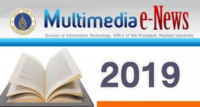 banner multimedia2019