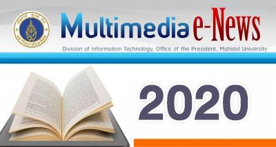 banner multimedia2020