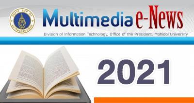 banner multimedia2021