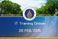 IT Training online หลักสูตร การออกแบบ Template PowerPoint บนเว็บไซต์ด้วย Pixlr