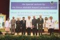 IPTV ถ่ายทอดสด The Special Lectures by Prince Mahidol Award Laureates 2017 ปาฐกถารางวัลสมเด็จเจ้าฟ้ามหิดล ประจำปี 2560